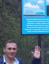 Дмитрий Петрин