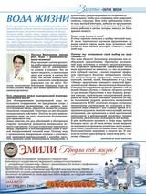 Галина Владимировна Дмитриева