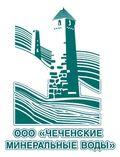 ООО Чеченские минеральные воды