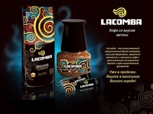 Кофе Lacomba