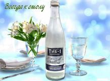 Минеральная вода Тиб 1